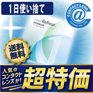【YM】ワンデーリフレアモイスチャー38 30枚×1箱 送料無料