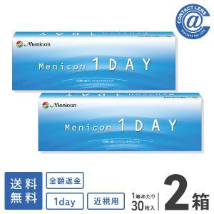 【YM】コンタクトレンズ1DAY メニコンワンデー×2箱 送...