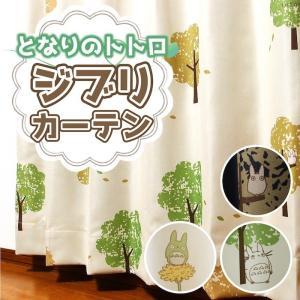 アットカーテンは国内カーテン製造メーカーのパートナーカンパニーが運営するカーテン通販ショップです。 ...