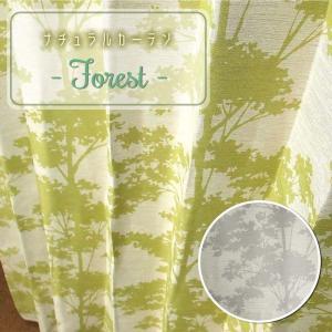 カーテン 遮光 ボタニカル 巾101-150/丈40-135 ナチュラル リーフ 森 オーダーカーテ...