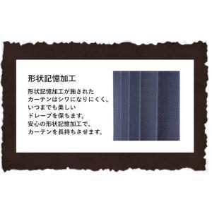 カーテン 4枚セット ミラーレース 遮光 定番 無地調 ナチュラル ベクター4枚セット atcurtain 06