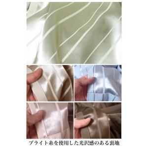 カーテン 遮光 1級 断熱 保温 一年中快適カーテン ストライプ 多機能 アース 2枚組 お得サイズ|atcurtain|03