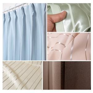 カーテン 遮光 1級 断熱 保温 一年中快適カーテン ストライプ 多機能 アース 2枚組 お得サイズ|atcurtain|04
