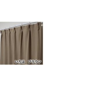カーテン 遮光 1級 安い 遮光カーテン 高品質 2枚組 いろは|atcurtain|11