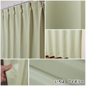 カーテン 遮光 1級 安い 遮光カーテン 高品質 2枚組 いろは|atcurtain|12