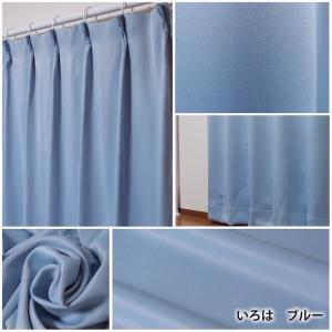 カーテン 遮光 1級 安い 遮光カーテン 高品質 2枚組 いろは|atcurtain|14
