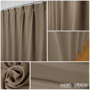 カーテン 遮光 1級 安い 遮光カーテン 高品質 2枚組 いろは|atcurtain|16