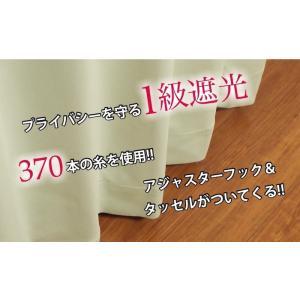 カーテン 遮光 1級 安い 遮光カーテン 高品質 2枚組 いろは|atcurtain|04