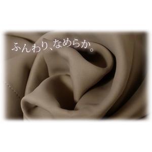 カーテン 遮光 1級 安い 遮光カーテン 高品質 2枚組 いろは|atcurtain|07