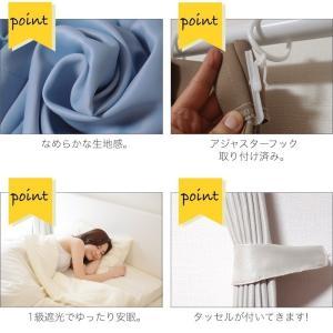 カーテン 遮光 1級 安い 遮光カーテン 高品質 2枚組 いろは|atcurtain|08