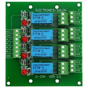 Electronics-Salon 4つ DPDT信号リレーモジュールボード 5Vバージョン