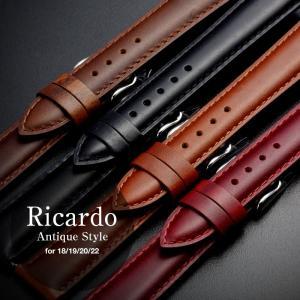 腕時計 ベルト 時計 バンド メキシコレザー Ricardo リカルド 18mm 20mm ダニエルウェリントンにも|atdigiplus