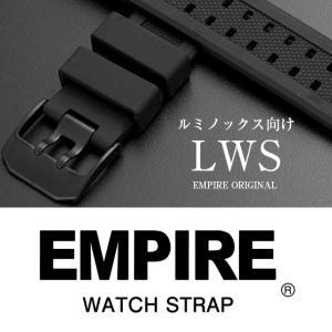 腕時計 ベルト ブラック尾錠 バンド 換えベルト 交換 23mm 互換 替え シリコン ラバー ベルト|atdigiplus