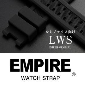 腕時計 ベルト 尾錠なし バンド 換えベルト 交換  23mm 互換 替え シリコン ラバー ベルト|atdigiplus