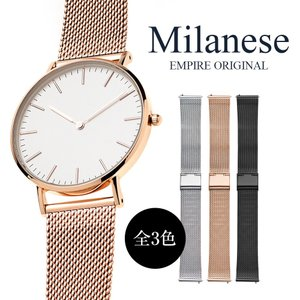 ダニエルウェリントン にも使える ミラネーゼ メッシュ ベルト ステンレス ストラップ 20mm 腕時計ベルト 付け替えに最適|atdigiplus
