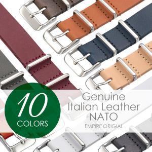 ダニエルウェリントン にも使える イタリアンレザー 本革 NATO タイプ 時計ベルト バンド ストラップ 18/20/22/24mm ネコポス|atdigiplus