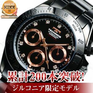 テクノス 腕時計 メンズ TECHNOS 限定モデル クロノグラフ T4102BP|atdigiplus