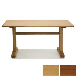 LDテーブル ボスコプラス Krone (高さ64cm/61cm)|atease