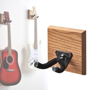 ギターハンガー 取付簡単 ギター掛けフック AYS31G 石膏ボード壁専用 壁掛け用 ディスプレイ用|atease
