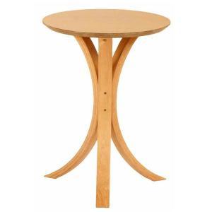サイドテーブル 円形 NET-410 ラウンドテーブル|atease
