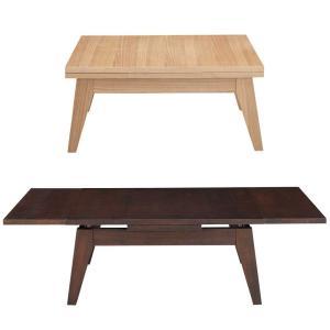 伸長式リビングテーブル COPAN エクステンションテーブル W80-130cm アッシュ材|atease
