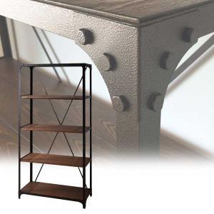 シェルフ ラック オープンラック 収納棚 ディスプレイ棚 什器 ヴィンテージラック 4段 幅90cm アンティーク調 木製 スチール|atease