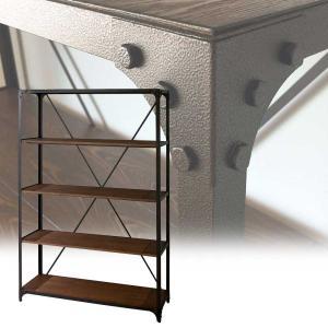 シェルフ ラック オープンラック 収納棚 ディスプレイ棚 什器 ヴィンテージラック 4段 幅120cm アンティーク調 木製 スチール|atease