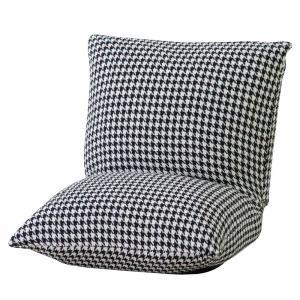 座椅子 ミニ座イス コンパクトカックンチェア 軽量 千鳥格子柄|atease