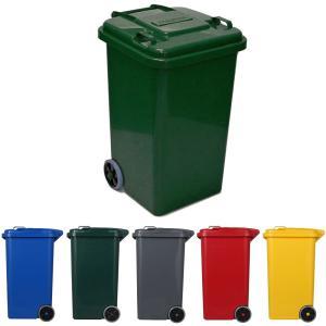 ダストボックス ゴミ箱 フタ付 ダルトン プラスチック トラッシュカン PLASTIC TRASH CAN 65L キャスター付 atease