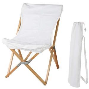デッキチェア ビーチチェア ダルトン WOODEN BEACH CHAIR ウッデンビーチチェアー 100-248 折りたたみ式|atease