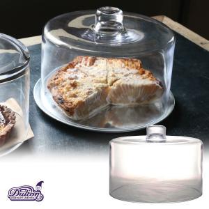 ケーキドーム ガラス ダルトン ガラスドーム Mサイズ