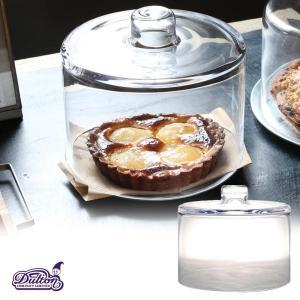 ケーキドーム ガラス ダルトン ガラスドーム Sサイズ