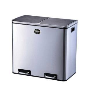 ゴミ箱 ダストボックス 分別 ペダル式 ダルトン 2 コンパートメント ビン 60L ステンレス製 ふた付き シンプル おしゃれ atease