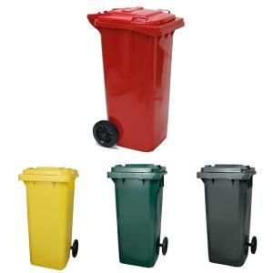 ダストボックス ゴミ箱 フタ付 ダルトン プラスチック トラッシュカン PLASTIC TRASH CAN 120L キャスター付 大型 業務用 atease