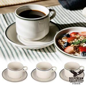 コーヒーカップ & ソーサー ダルトン ディープクリーム カップ&ソーサー ストーンウェア シンプル 軍用食器調|atease