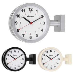 ウォールクロック 壁掛け時計 ダルトン DOUBLE FACE WALL CLOCK 170D ダブルフェイス ウォールクロック S624-659 両面時計タイプ|atease
