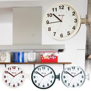 ウォールクロック 壁掛け時計 ダルトン DOUBLE FACE WALL CLOCK ダブルフェイス ウォールクロック S82429 両面時計タイプ|atease