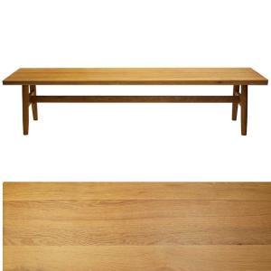 ベンチ ダイニングベンチ 180cm 天然木 オーク無垢材 ストレートタイプ Nordic 2 ノルディック|atease