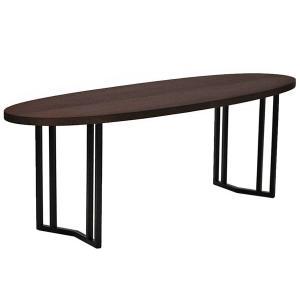 ローテーブル リビングテーブル MU センターテーブル オーバル型 スリム 奥行コンパクト 楕円 ウォールナット色|atease