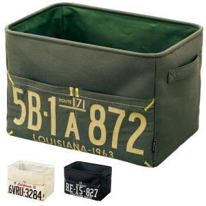 布製収納ボックス ストレージボックス Garage ガレージ DS-1251 レギュラーサイズ ナンバープレート風デザイン|atease