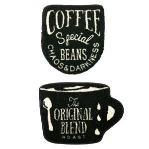 トイレマット・フタカバーセット Special Coffee スペシャルコーヒー FL-1520 ブラック 洗浄便座用|atease