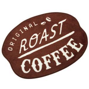 アクセントマット インテリアマット North Side Coffee モチーフマット 55×45cm FL-2785 カフェ風 レトロ ヴィンテージ調|atease
