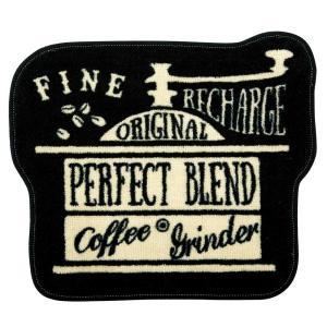 アクセントマット インテリアマット North Side Coffee モチーフマット 50×45cm FL-2787 カフェ風 レトロ ヴィンテージ調|atease