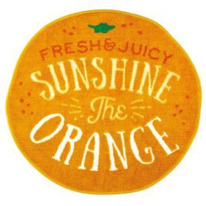 アクセントマット インテリアマット Squeeze Market モチーフマット フルーツ型 オレンジ 65×63cm FL-2858 カフェ風 レトロ ヴィンテージ調|atease