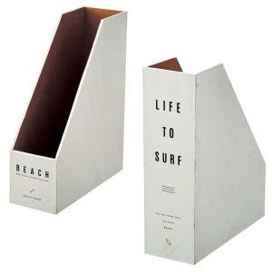 ファイルボックス ファイルスタンド ブック型 A4 縦型 書類整理 本型収納 Seaton ブックスタンド ホワイト|atease