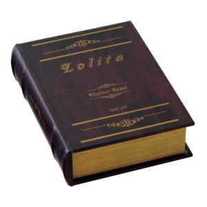 ブック型収納ボックス アンティーク洋書風 GD-5648 atease