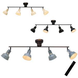 シーリングライト Olivarez (LED電球付タイプ) リモコン付|atease