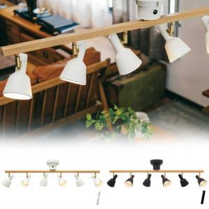 天井照明 シーリングライト スポットライト Neumark -baum- リモコン付 電球無しタイプ 北欧 モダン シンプル LED電球対応|atease