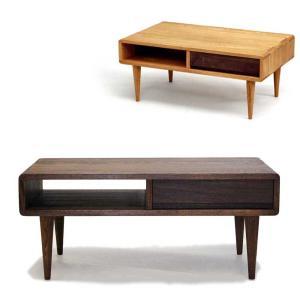 センターテーブル ローテーブル タモ無垢材 85 リビングテーブル 引出し付 角丸型 北欧モダン|atease