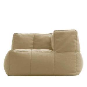 Lazy Bag 片肘ウレタンソファー 25-CF (カバーリング/ベージュ)|atease
